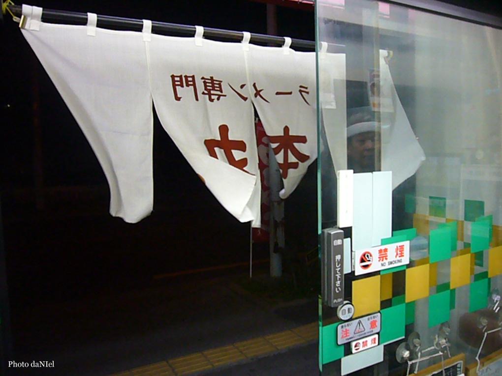 Tokyo lamen 1